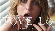 + Превод! Tove Lo - Cool Girl (audio)