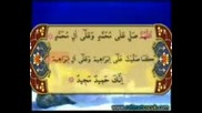 balikli - dua - Allahumme - salli - barik on Yahoo! Video