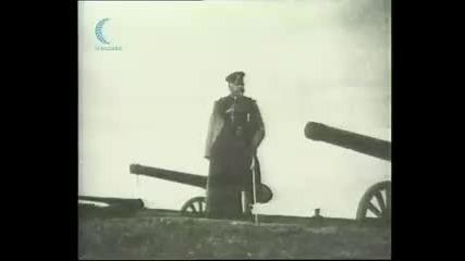е - Турция нападна е - България