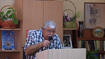 Искаш ли да имаш Вечен Живот - Пастор Фахри Тахиров