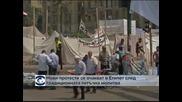 Нови протести се очакват в Египет след традиционната петъчна молитва
