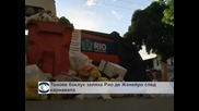 Тонове боклук заляха Рио де Жанейро след карнавала