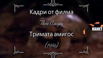 Черна риза ❣️ La camisa negra - Julio Iglesias Jr. / Превод /нов видеоклип