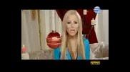 Елена - Ако Ти Стига