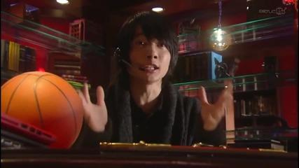 Kamiki Ryunosuke baka