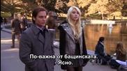 Gossip Girl S03e10 Bg sub
