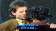 Велика !!! Mile Kitic i Juzni Vetar - Ne pitaj me zaplakaces Official Video (bg,ub)