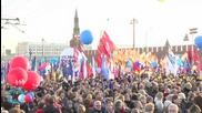 Putin Leads Massive Moscow Street Party on Crimea Anniversary