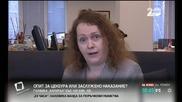 Галя Прокопиева: Санкцията на КФН уврежда интересите на читателите ни