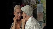 Какво запомня блондинката, свидетелка на местопрестъпление?