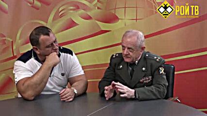 Полковник Владимир Квачков за Руския Християнски Социализъм