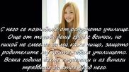 приятелката на Казанова -1-