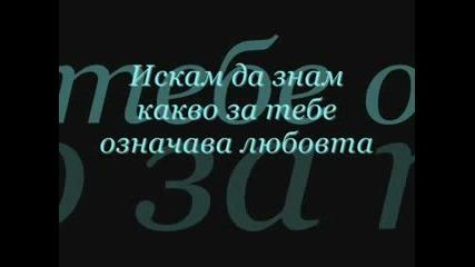 Md ВлаgO feat. EsSDi - Iskam te