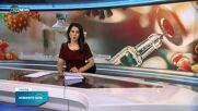Новините на NOVA NEWS (27.07.2021 – 11:00)