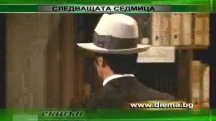 Борсалино с Ален Делон по Диема + (Следващата седмица - през лятото на 2007)