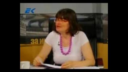 Диагноза и Георги Ифандиев 02.09.2011г