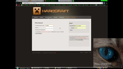Hardcraft Best available Bulgarian server :)