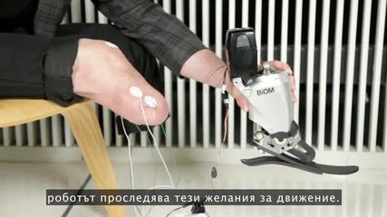 Hugh Herr: Нови бионични протези, които ни позволяват да тичаме, да се катерим и да танцуваме