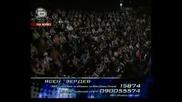 Music Idol 2 - Mtv Концерт - Ясен