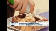Украйна се гордее със своя фестивал на шоколада
