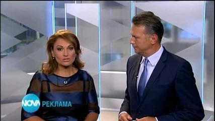 Новините на Нова - късна емисия на 20 август