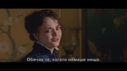 Бел Ами - трейлър с Робърт Патисън