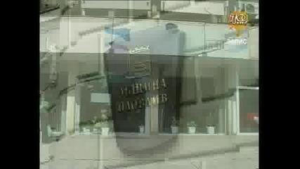 Новинарска Емисия - 01.11.2008