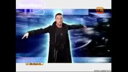 Георги Христов - Никога *HQ*