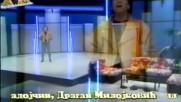 Marinko Rokvic ( 1989 ) - Sve ti prastam
