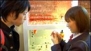 Iketeru Futari 2009 Trailer