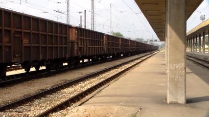 централна гара Пловдив