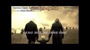 Ако има Бог - Харис Алексиу (на живо) (превод) Video Ksenia75