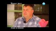 Българката, изродила сина на Кадафи - Ничия земя - Епизод 7 (20.07.2014г.)