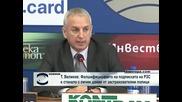 Т. Великов: Фалшифицирането на подписката на РЗС е станало с лични данни от застрахователни полици