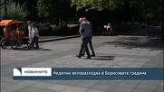 Неделна велоразходка в Борисовата градина