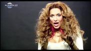 Бони - Съблазнявай ме (official Video) Boni - Sublaznqvai me
