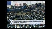 Министър-председателят Борисов ще участва в Европейския съвет в Брюксел