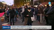 На пореден протест: Искат промяна на правилата за избор на нов главен прокурор