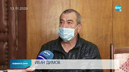 Новините на NOVA (24.11.2020 - късна емисия)