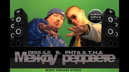 Аспарухов a.k.a Diss - Между редовете feat. Phta & T.h.a 2012