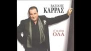 Албум микс на Vasilis Karras - Sta Eipa Ola 2010