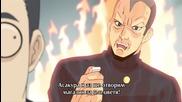 Ishida to Asakura Епизод 1 Bg Sub Високо Качество