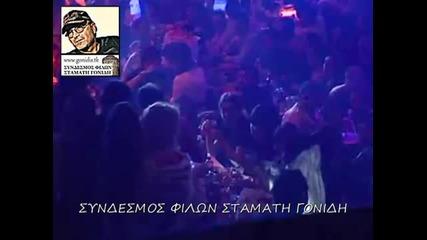 Stamatis Gonidis - O S.gonidis Gia Ton Syndesmo Filon 17.03.12