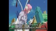 Bleach - Епизод 198 - Bg Sub