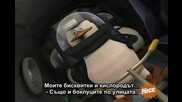 The Penguins Of Madagascar (бг субтитри) S01e02
