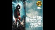 Neznainite ot krainite ft. Silent City - Shto li