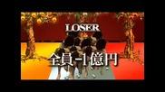 Бг Субс - Liar Game ~ The Final Stage - 2/8