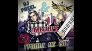 Hoodini And Dj Pheel - Party S Nas Feat. Gravy,(mixtape 2011)