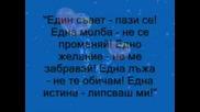 ~`veliki Citati I Mudrosti`~