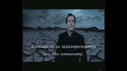 Василис Карас - Феномено